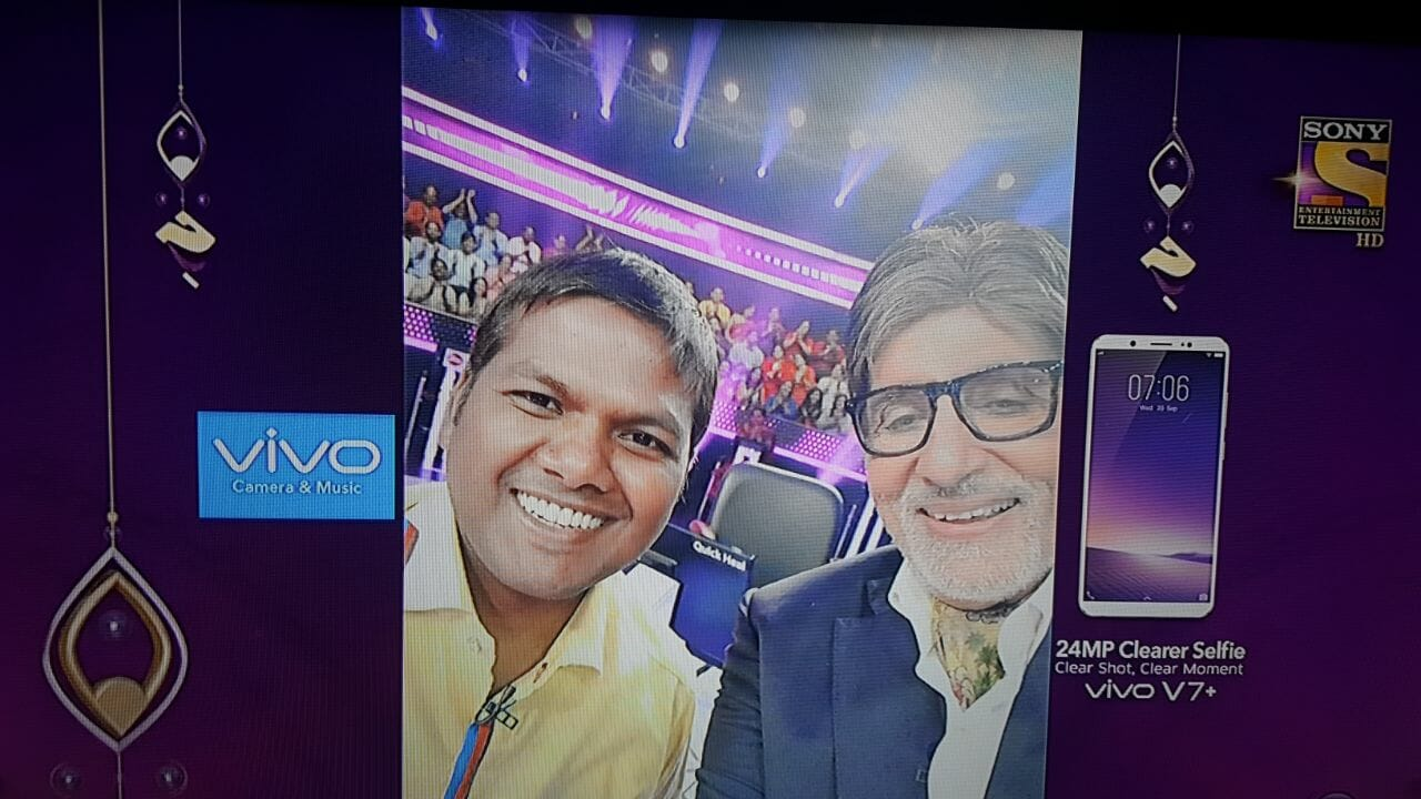 kbc question asked from Ranjeet Jaiswar 5