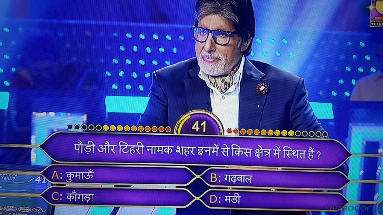 kbc question asked from Ranjeet Jaiswar3