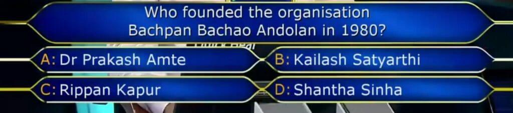 kbcques1