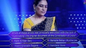 1 crore kbc question