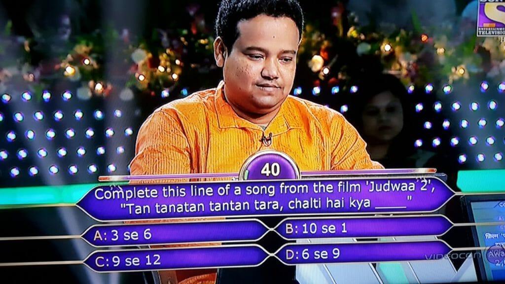 sunil kumar kbc contestant 2
