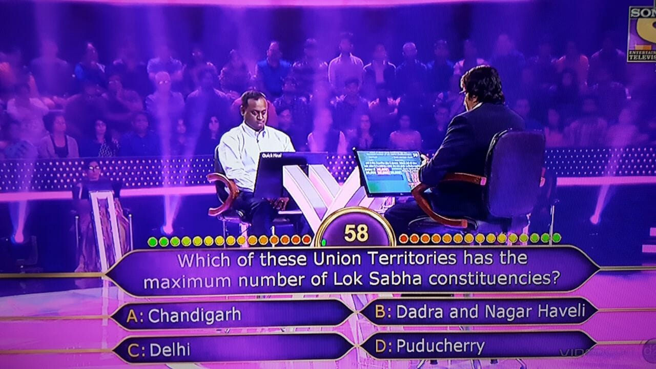 Ques : Which of these Union Territories has the maximum number of Lok Sabha constituencies?