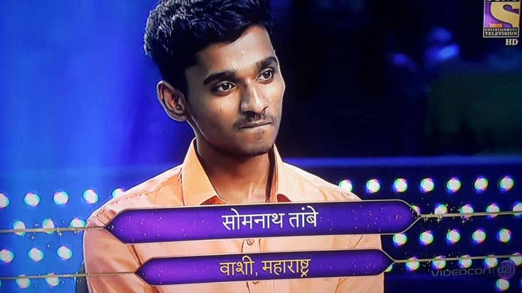 Somnath Tambey from Vashi Maharashtra on the KBC Hotseat