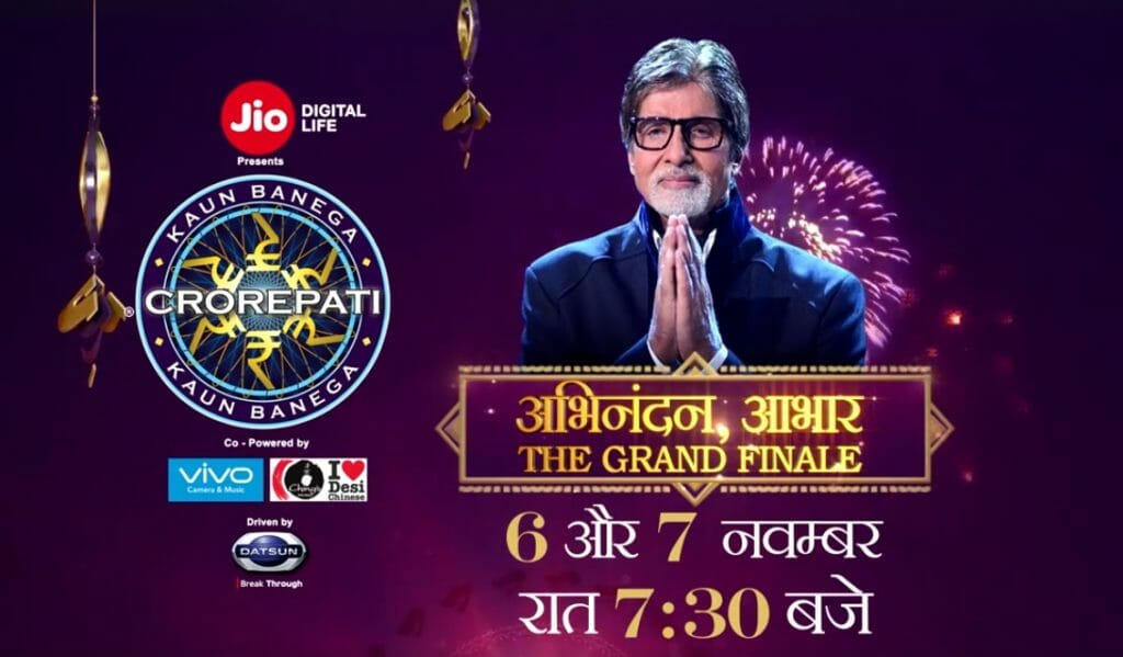 abhiunandan from kbc