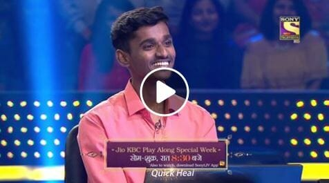 Watch our contestant Somnath talk about his unique love life with Amitabh Bachchan