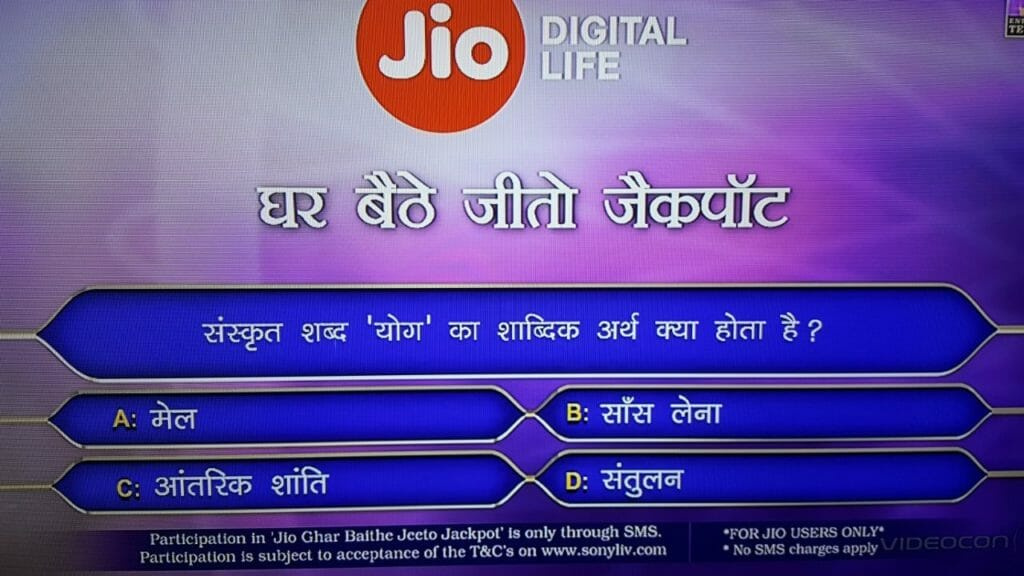 Ghar Baitho Jeeto Jackpot Question Day 50 Dated 3rd November