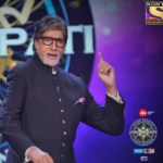 KBC Practice Quiz for Season 11 Dated 15th Feb