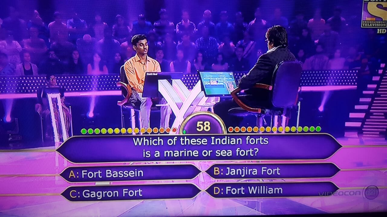 which of these indian forts is a marine