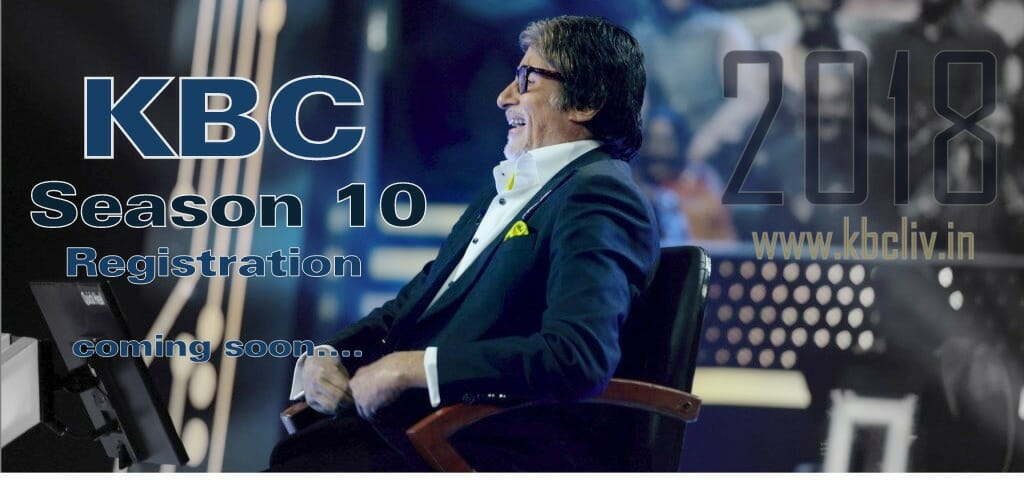 kbc 10 season Registration