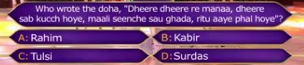 kbcques2