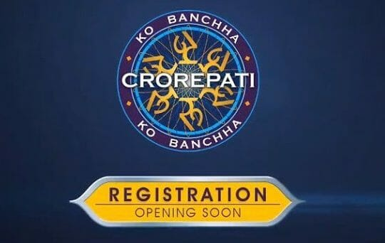KBC Registration Nepali 2018 : Ko Bancha Crorepati