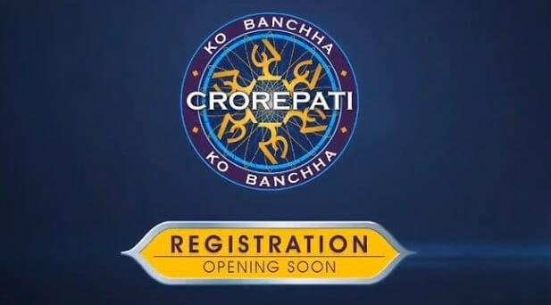 Ko-Bancha-Crorepati-Registration-in-nepali-kbcliv
