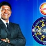 Kannadada Kotyadhipathi on air soon : Kannada version of KBC