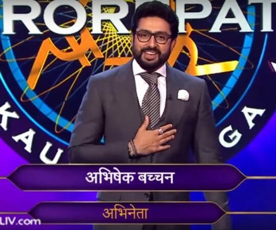KBC Best Moments : Junior Bachchan Raps with Big B