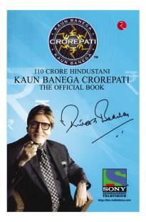 110-crore-hindustani-kaun-banega-crorepati-original-kbc (1)