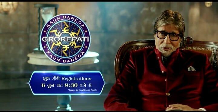 kbc registration starting 6th June pic