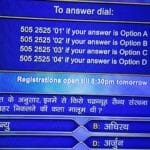KBC Registration Question Day 15 Dated 20th June 2018