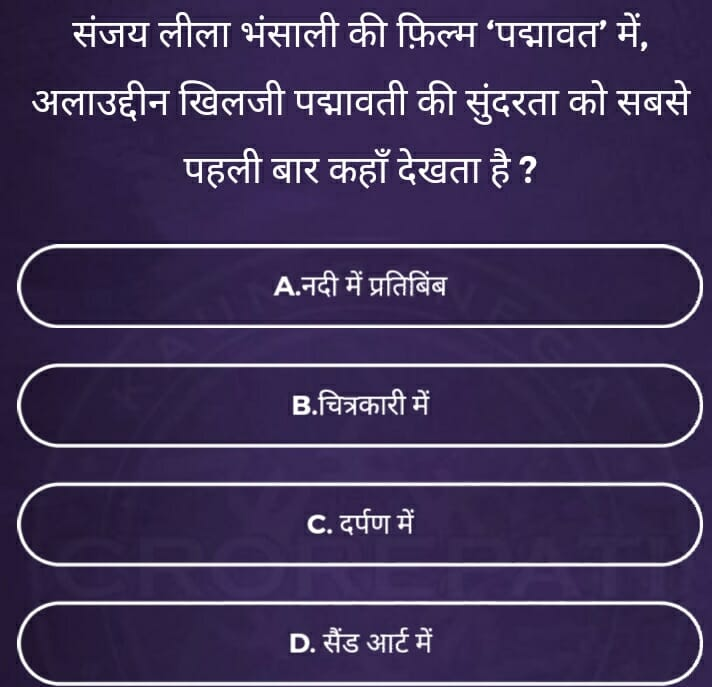KBC Registration Question Day 8 Dated 13th June 2018