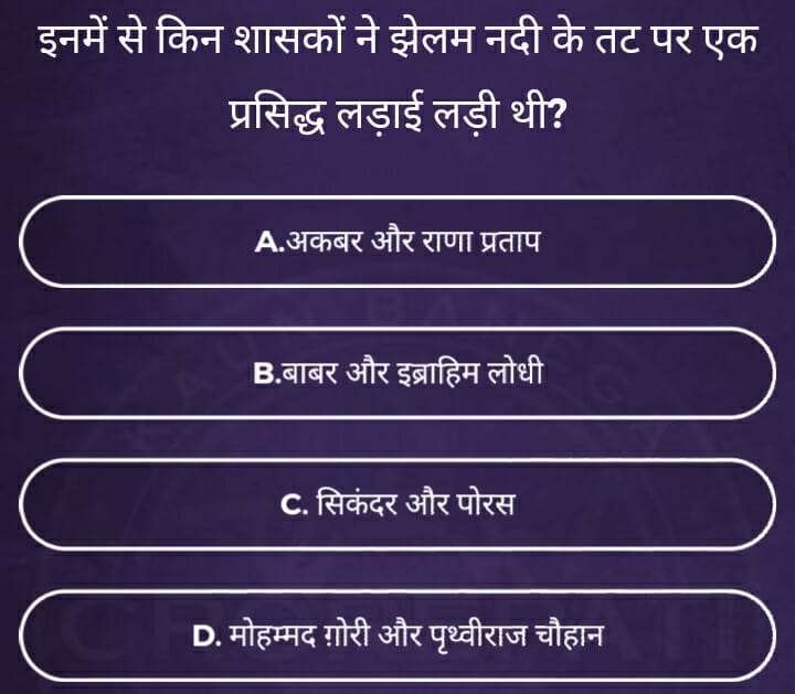 KBC Registration Question Day 12 Dated 17th June 2018