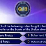 KBC Registration Ques 12: Which of the following rulers fought a famous battle on the banks of the Jhelum river?