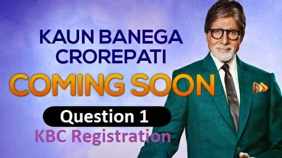 KBC Registration question 1
