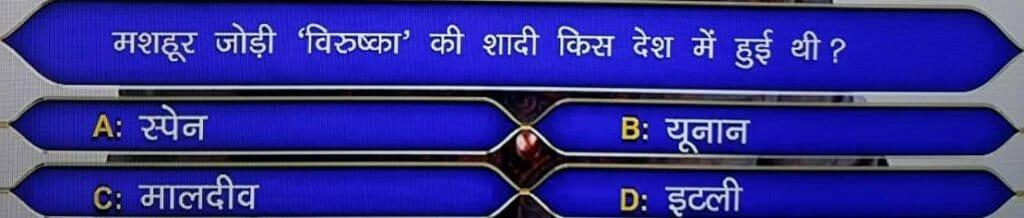 kbc reg 3 hindi