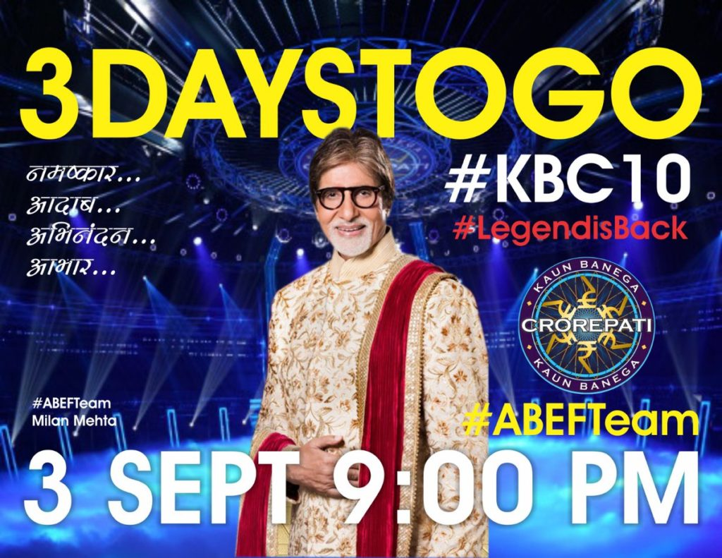 KBC Ka Hindustan Episode No 5 – For those who never lose hope