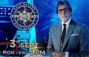 3rd sep KBC Season 10 Sony TV Video