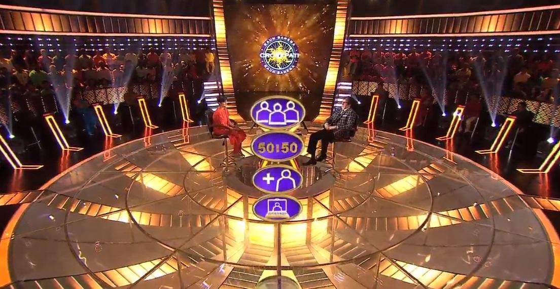 KBC Ask the Expert Life Lines season 10