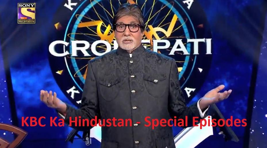 KBC ka Hindustan Special Episode No. 1 Dedicated to Indian Women : Watch Now