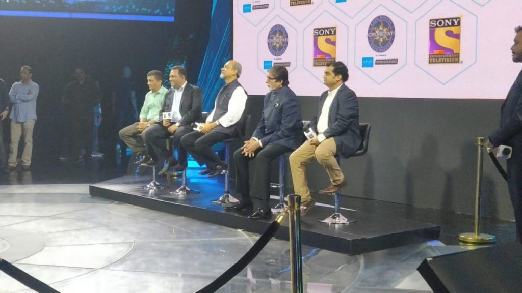 KBC Media Launch
