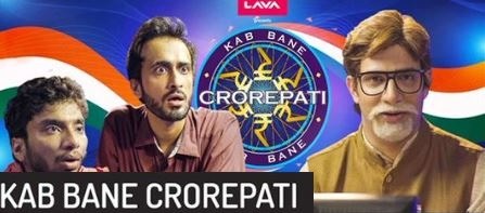 KBC Spoof Videos  – Watch them and Please Drop Comments