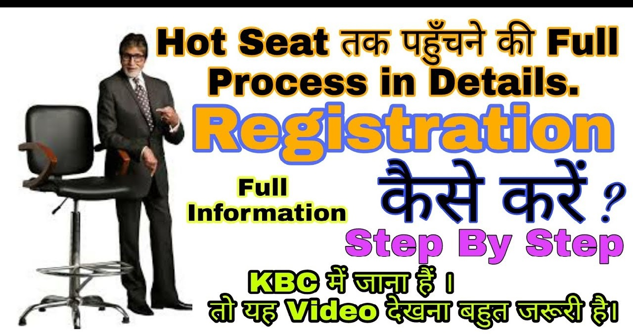 kbc registration video process