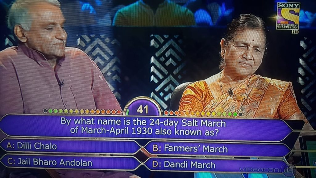 Ques : By what name is the 24-day Salt March of March-April 1930 also known as?