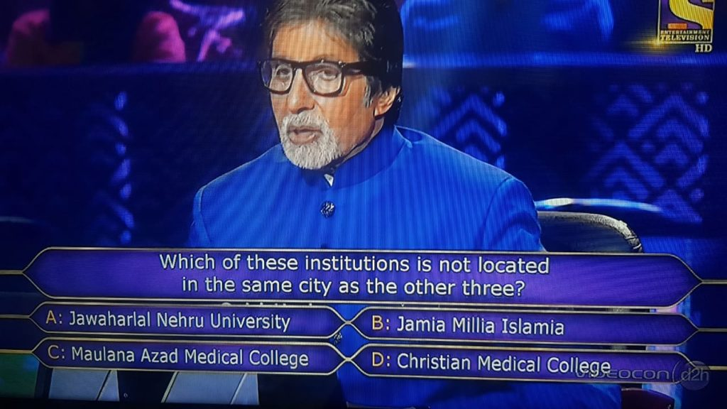 Ques : Which of these institutions is not located in the same city as the other three?