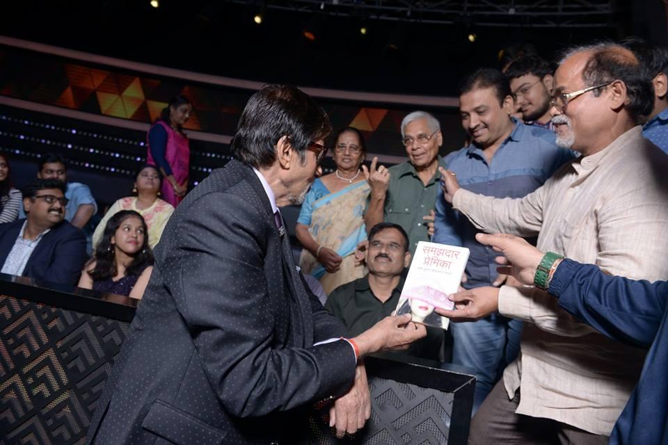 KBC Amitabh Bachchan12