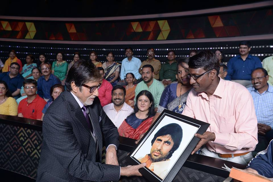 KBC Practice Quiz for Season 11 Dated 17th Feb