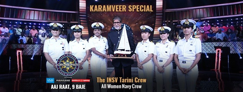 INSV Tarini ki All Women Navy Crew Officers at KBC Karamveer