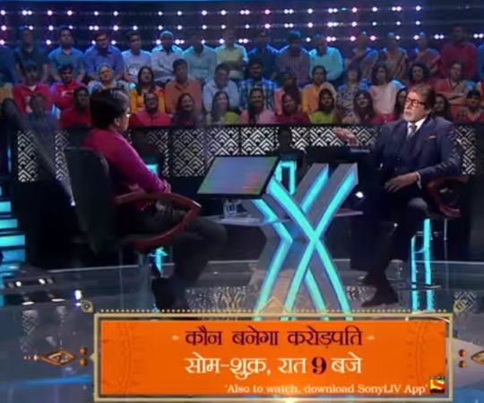 Interesting story will be revealed on the set of KBC – Watch 2nd Episode Today