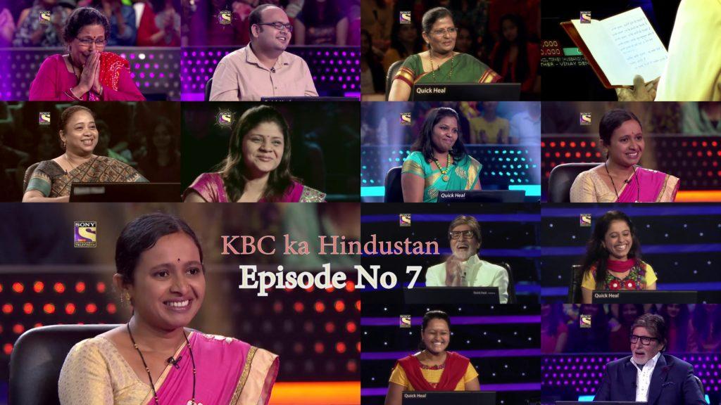 KBC se judi hai khushiyon ki muskaan : KBC ka Hindustan Episode No 7