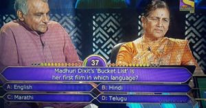 Ques Madhuri Dixit's 'Bucket List' is her film in which language