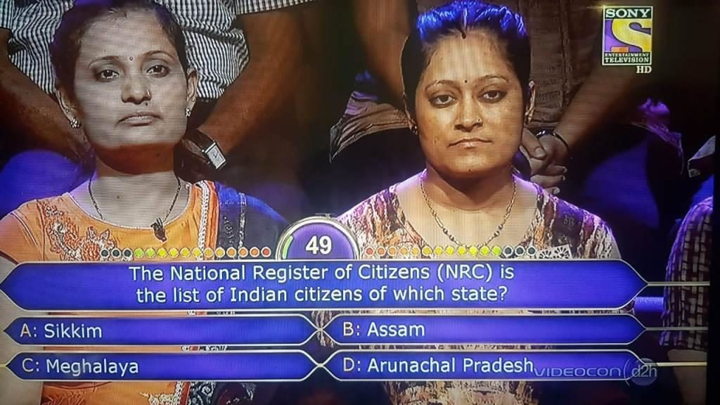 Ques  The National Register of Citizen (NRC) is the list of Indian citizens of which state?