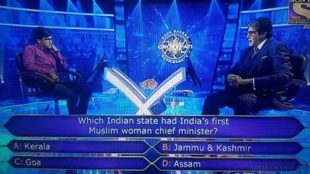 Which Indian State had India's first Muslim woman chief Minister