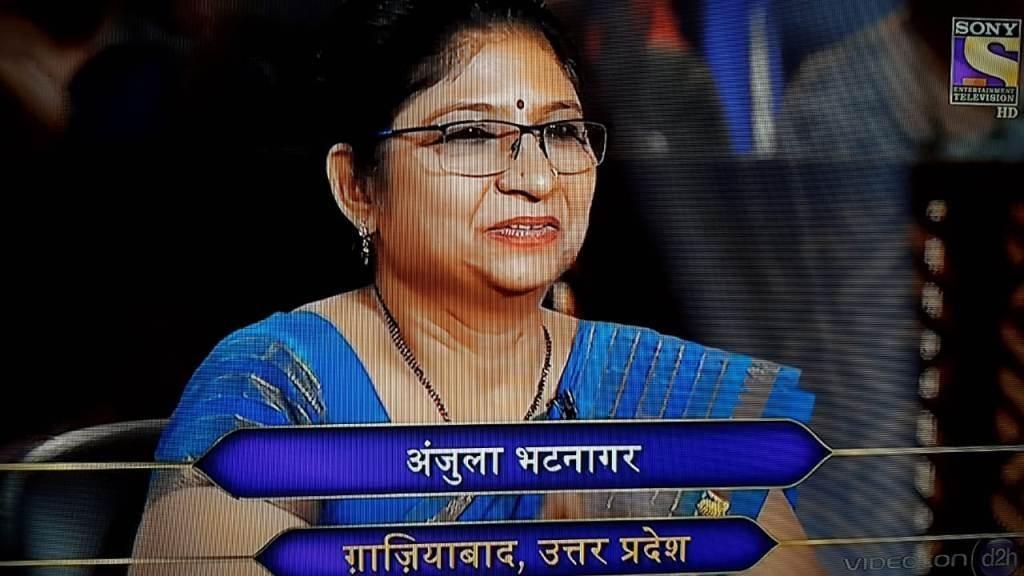 Anjula Bhatanagar from Ghaziabad,Uttar Pradesh 4th KBC Contestant