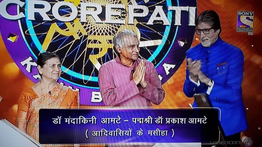 KBC Karamveer Special episode with Padmashree Dr Prakash Amte and Dr Mandakani Amte