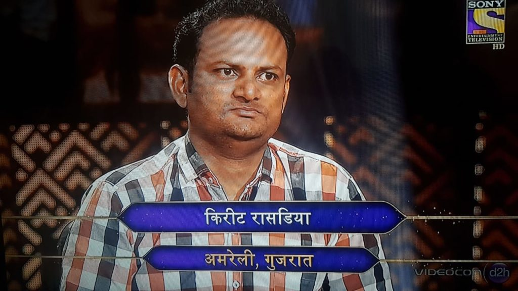 Kirit Rasdiya from Amreli Gujarat fifth KBC Contestant