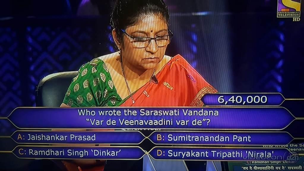 """Ques : Who wrote the Saraswati Vandana """"Var de Veenavaadini var de""""?"""