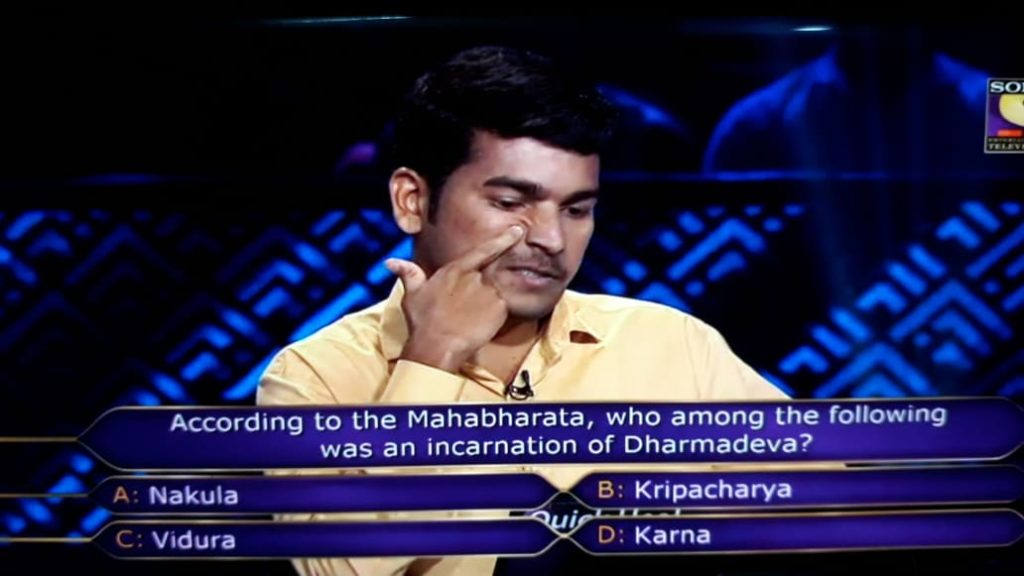 Ques : According to the Mahabharata, who among the following was an incarnation of Dharmadeva?