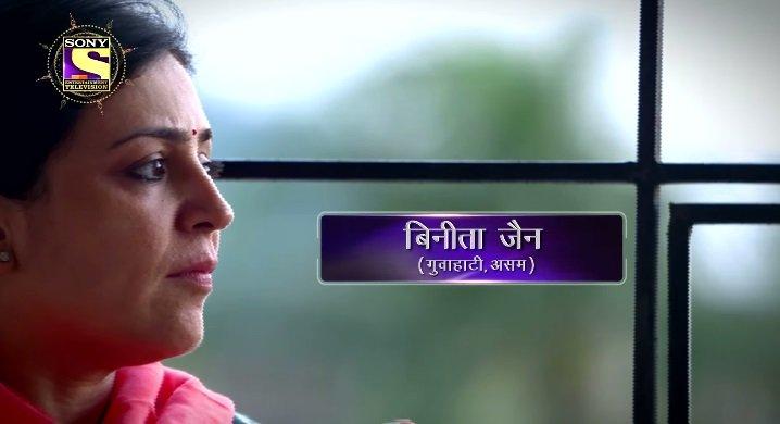 Binita Jain KBC winner
