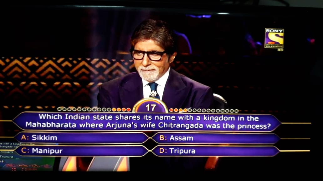 Indian state kingdom